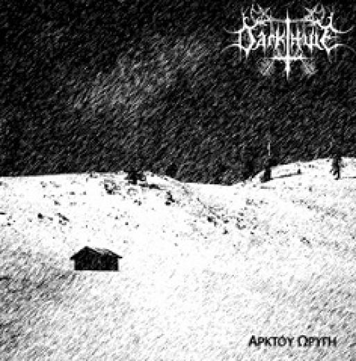 Darkthule - Arktoy Oryge CD