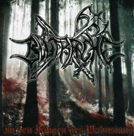 Blutrache - In den Fängen des Wahnsinns CD