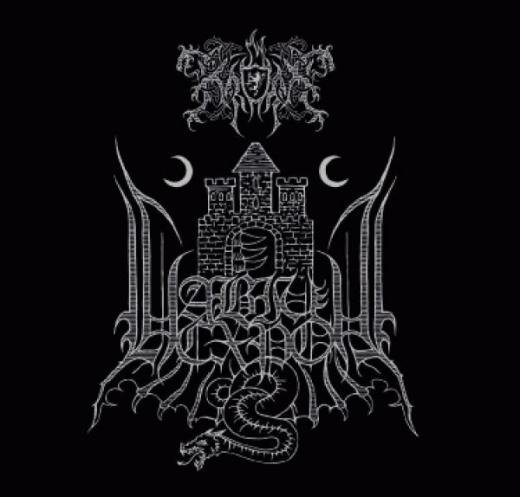 Kroda - Naviy Skhron Gatefold Doppel Gatefold Vinyl
