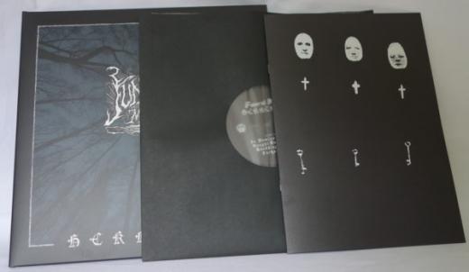 Funeral Mist - Hekatomb Gatefold Vinyl
