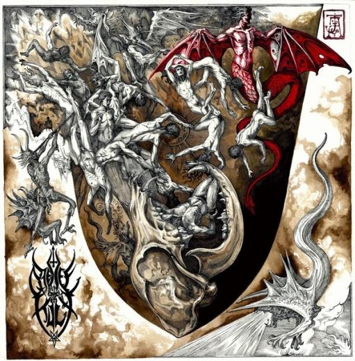 Djevelkult - Når Avgrunnen Åpnes Vinyl