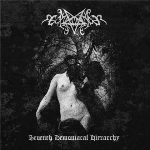 Exterminas - Seventh Demoniacal Hierarchy CD