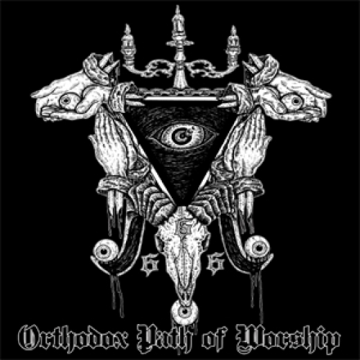 Forbidden Eye - Orthodox Path Of Worship CD
