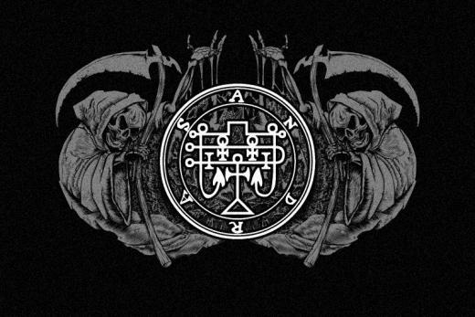 ANDRAS Logo Flagge 120 x 80 cm