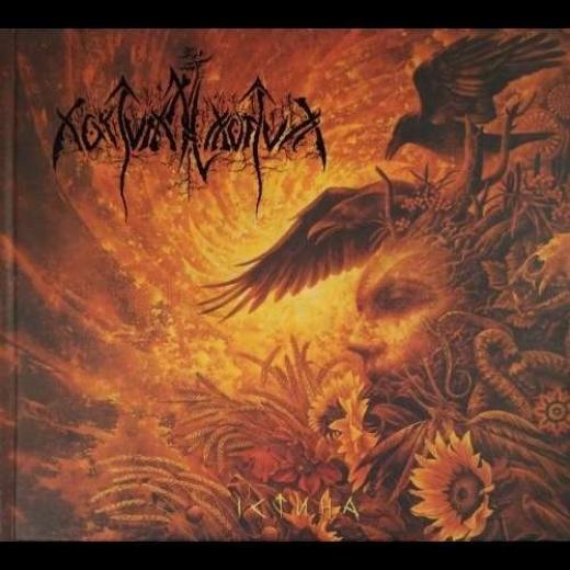 Nokturnal Mortum Verity Digibook 2CD