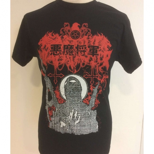 Satanic Warmaster - Black Metal Kommando 2020 Size S