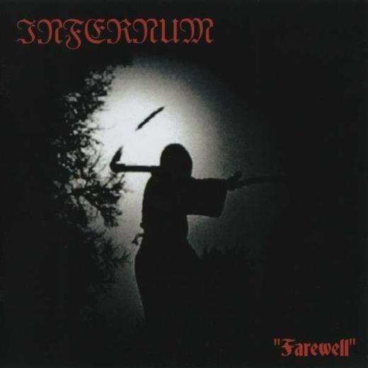 Infernum - Farewell CD