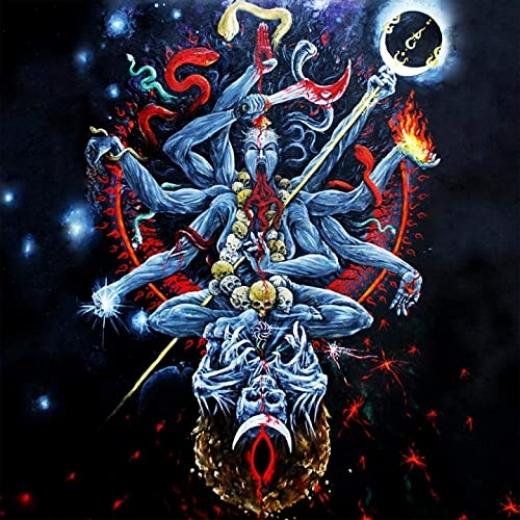 Cult Of Fire - Ascetic Meditation of Death CD
