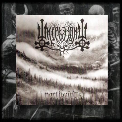 Winterfront - Northwinds CD