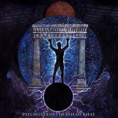 Shibalba - Psychostasis - Death Of Khat DigiCD