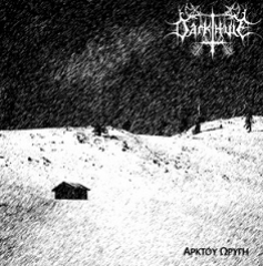 Darkthule - Arktoy Oryge CD