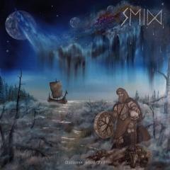Seid - Darkness shall Fall Vinyl Splatter