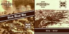 Minenwerfer / Flak - 1914/1939 Split Vinyl