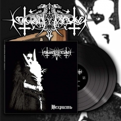 Nokturnal Mortem - Нехристь - Nechrist Black Vinyl