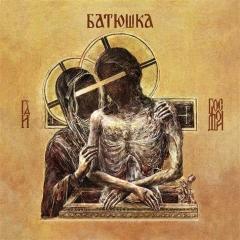 BATUSHKA - Hospodi Marble Gatefold Double Vinyl