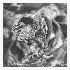 FIDES INVERSA - Rite Of Inverse Incarnation Vinyl