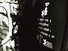 Acherontas - Tat Tvam Asi Zipper Size XL