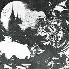 The True Werwolf - Devil Crisis Red Vinyl