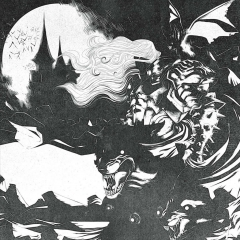The True Werwolf - Devil Crisis BLack Vinyl
