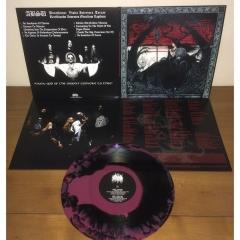 Absu - Barathrum: V.I.T.R.I.O.L. Swirl Vinyl