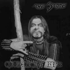 The Stone - Slovenska Krv CD